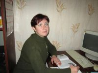 Гончарова Наталія Олександрівна Кандидат історичних наук, доцент