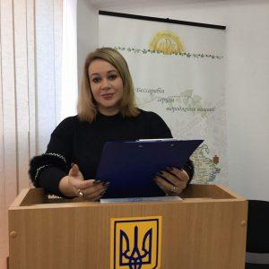 Прокоф′єва Людмила Олександрівна
