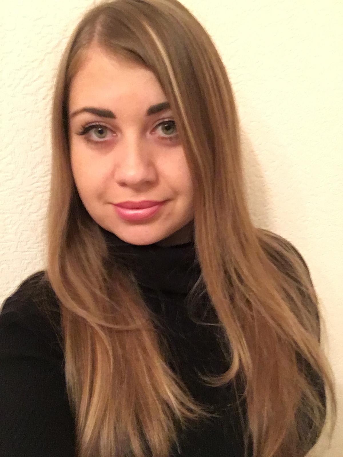 Шикиринська