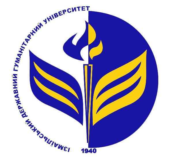 Ізмаїльський державний гуманітарний університет