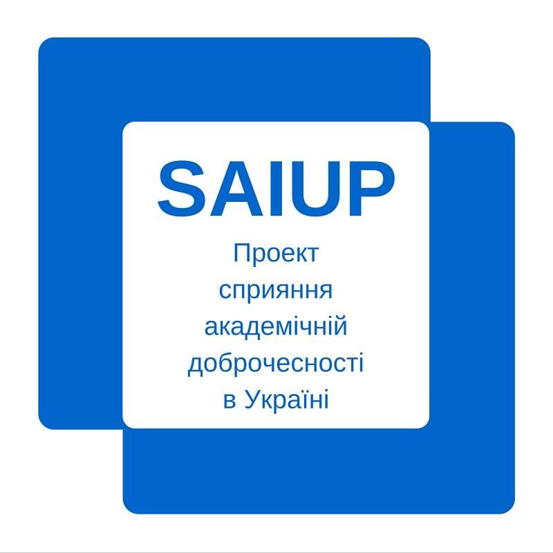 лого-SAIUP