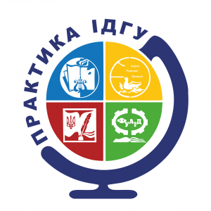 Logo_praktika_IDGU