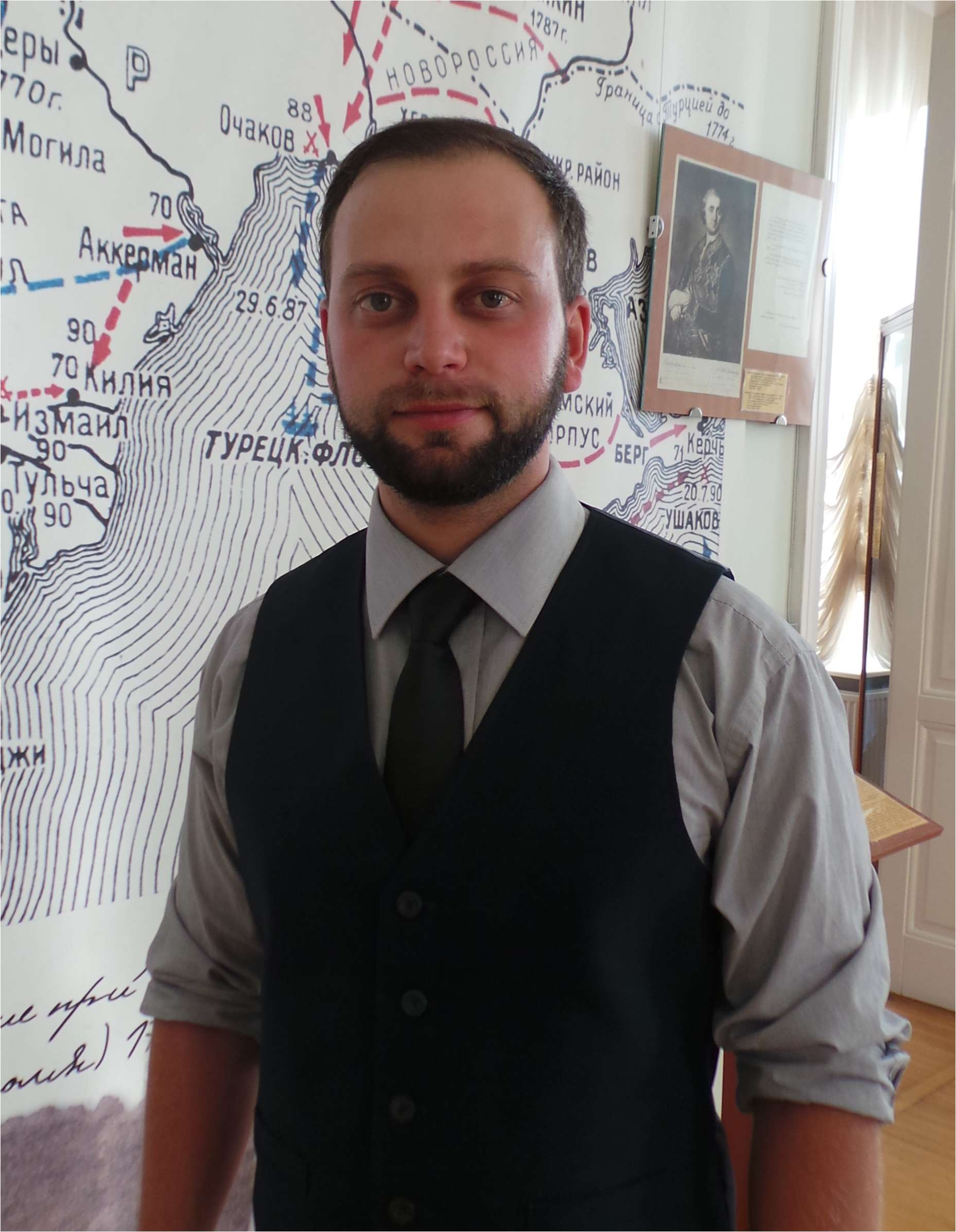 Татаринов Іван Єгенович, кандидат історичних наук