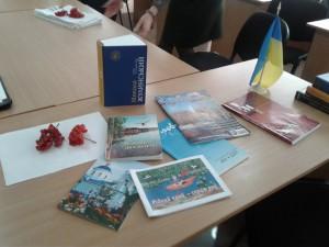 Презентація літературних видань