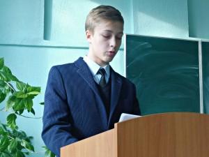 Відділення Російська мова