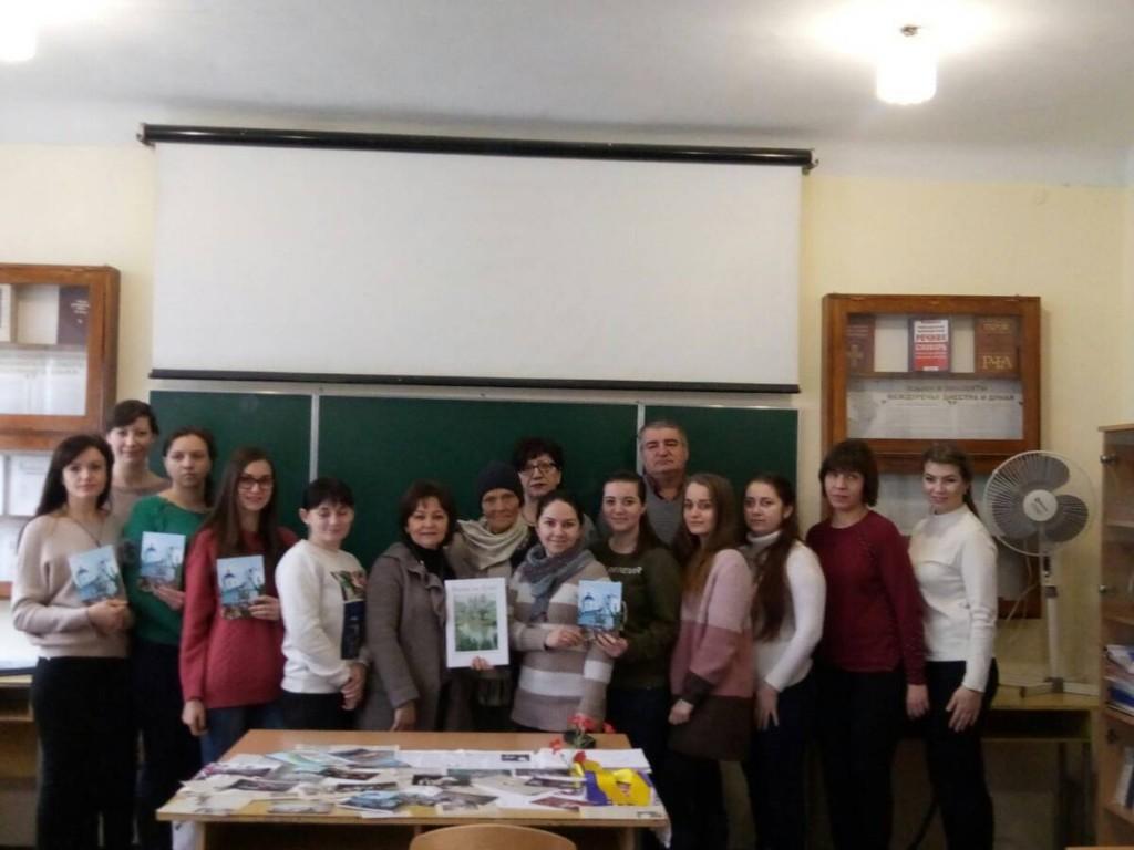 18 січня_Зустріч з поетесою в ІДГУ_2