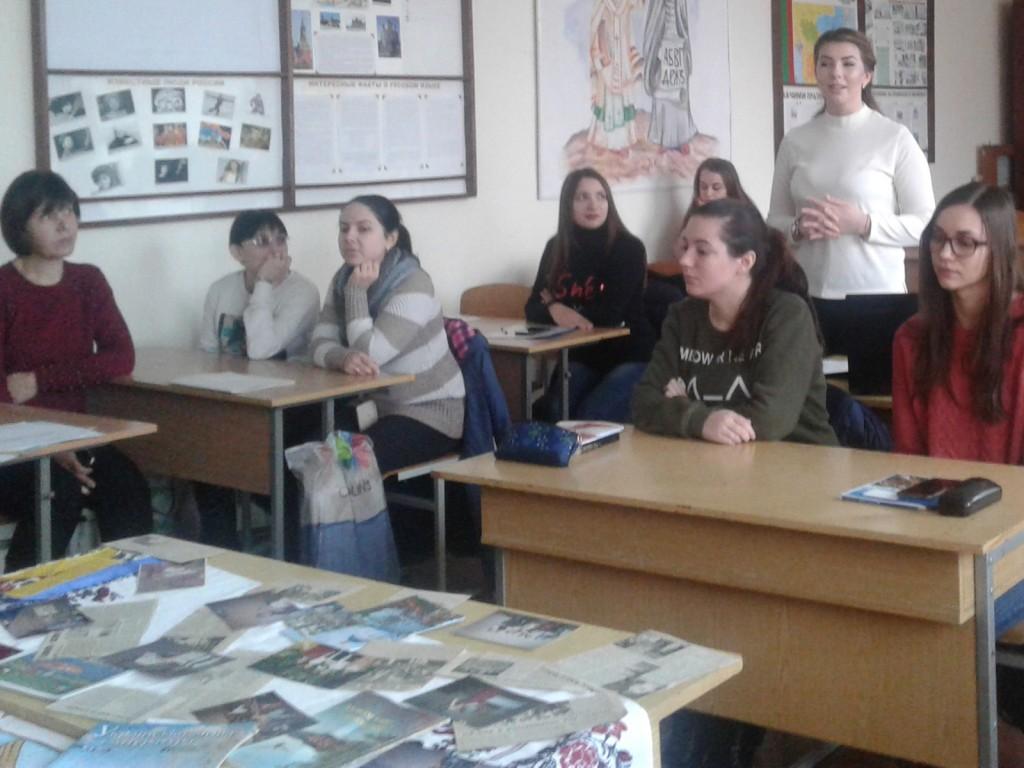 18 січня_Зустріч з поетесою в ІДГУ_4