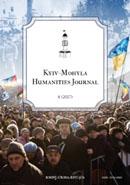 Киево-Могилянський гуманитарный журнал