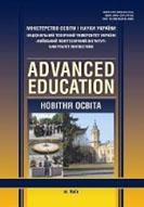 Новітня освіта