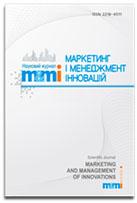 Журнал «Маркетинг і менеджмент інновацій»