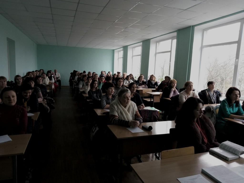 Курси підвищення кваліфікації в ІДГУ1