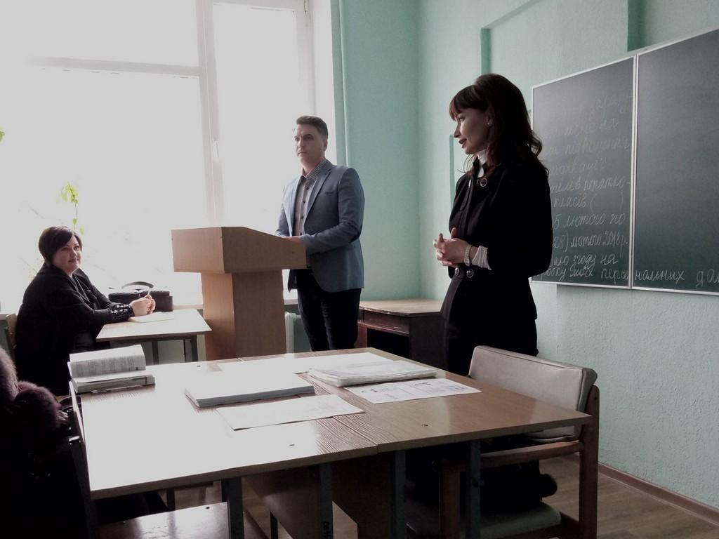 Курси підвищення кваліфікації в ІДГУ2