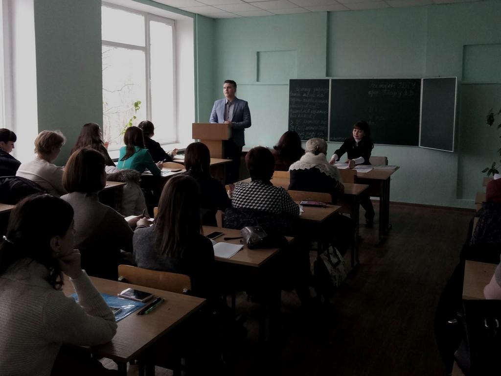 Курси підвищення кваліфікації в ІДГУ3