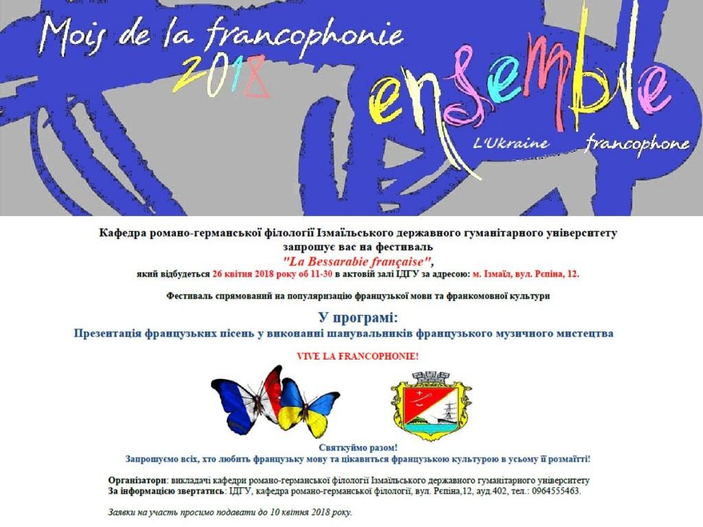 La Bessarabie française