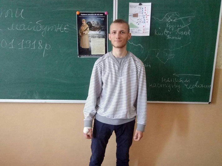 Микола Семенов, студент ІДГУ,ФУФСН