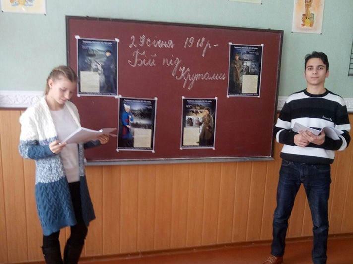 Учні ЗОШ №7 доповідають про події 29 січня 1918 року