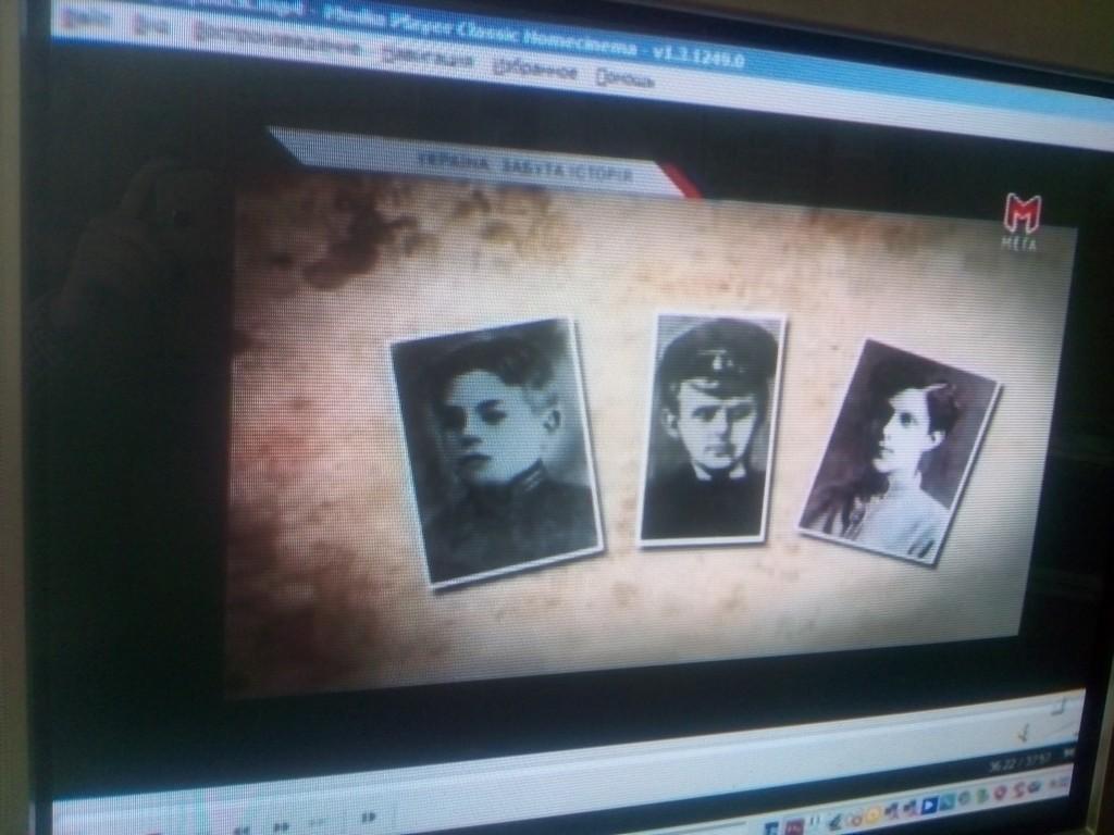 Відзначення 100-річчя бою під Крутами в ІДГУ