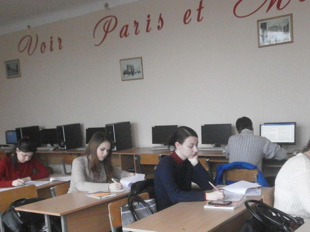 І етап Всеукраїнської студентської олімпіади з французької мови