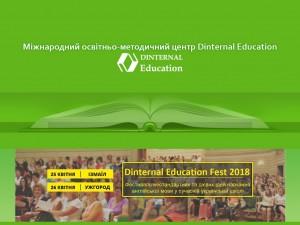 Фестиваль нестандартних та дієвих ідей навчання англійської мови у сучасній українській школі