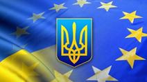 Гранти Кабінету Міністрів України колективам молодих учених