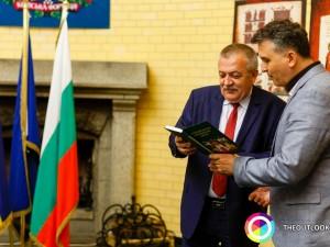 24 травня виставка була презентована Надзвичайним і Повноважним Послом Болгарії в Україні Красимиром Мінчевим