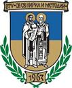 Великотьрновски университет