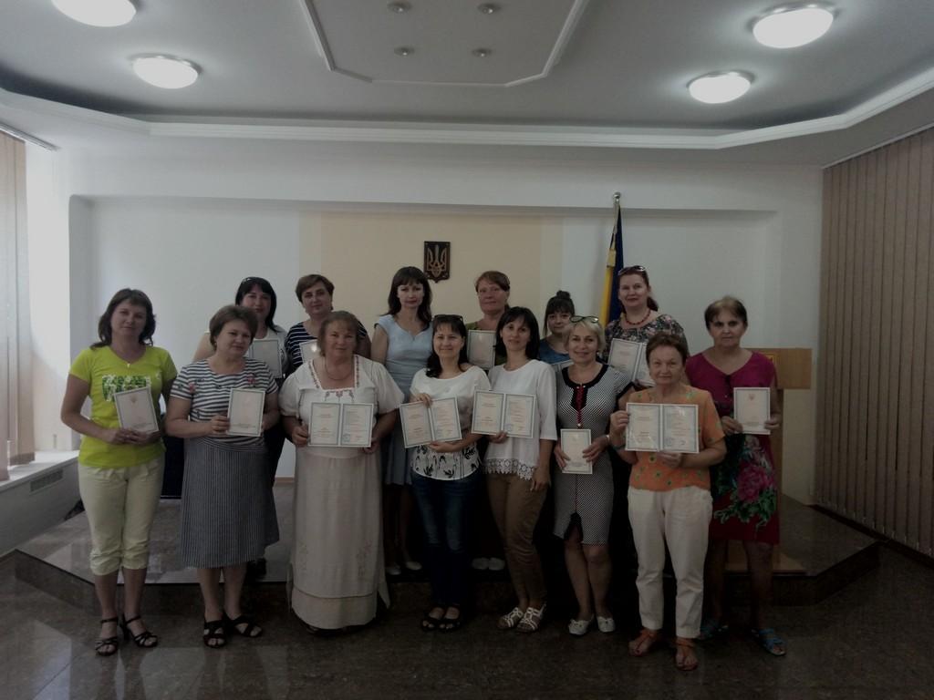 Вручення свідоцтв про підвищення кваліфікаціїі у ЦНО ІДГУ