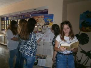 Підготувала виставку до Дня Конституції бібліотекар ІДГУ Ольга Колесникова