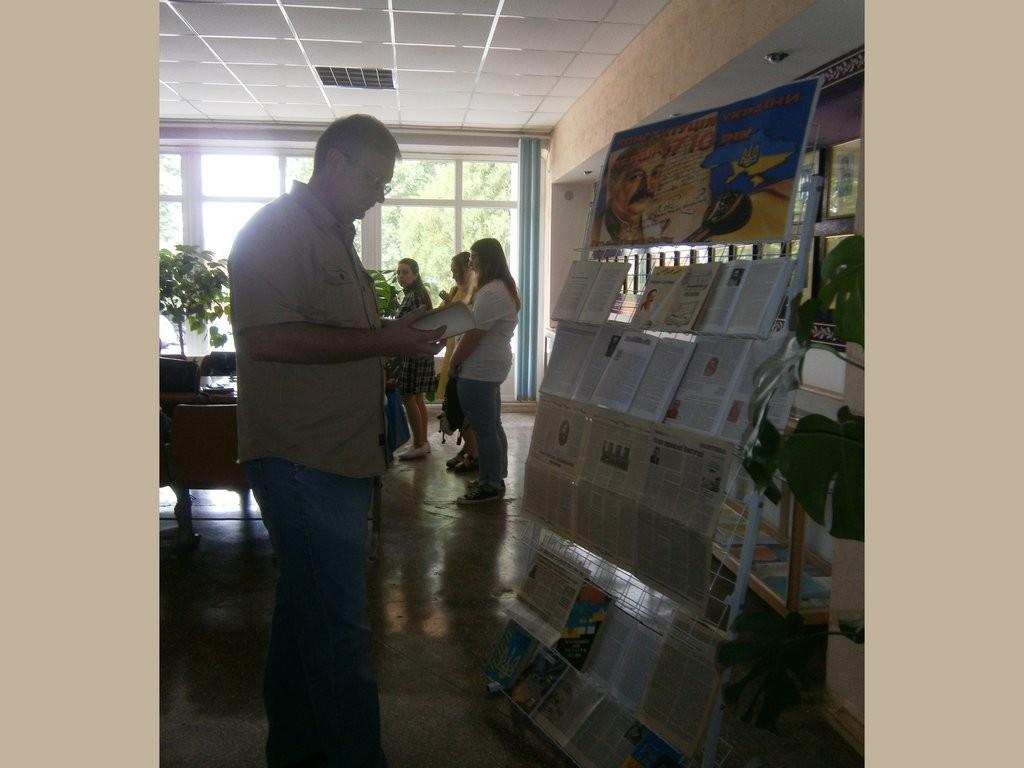Виставка в ІДГУ з нагоди 22-річниці прийняття Конституції України