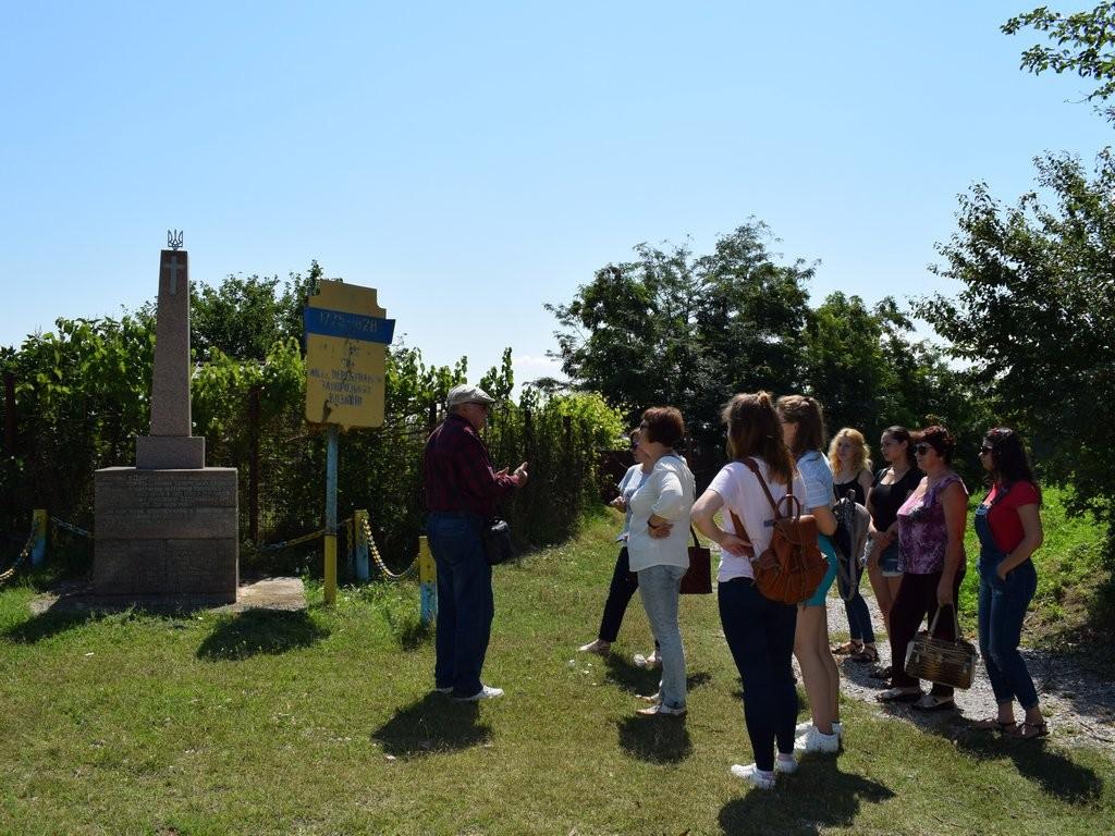 Відвідування пам'ятника козакам-задунайцям