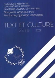 text et culture