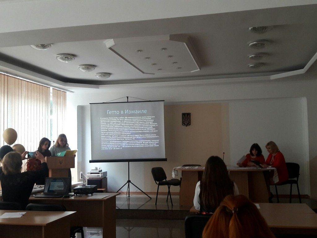 Cтудентська конференція «Бабин Яр: без права на забуття»