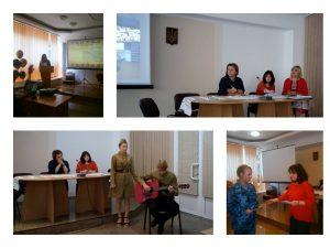 28 жовтня в конференц-залі ІДГУ була проведена студентська конференція