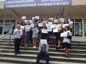 Захід організували та провели фахівці Центру громадянської освіти ІДГУ
