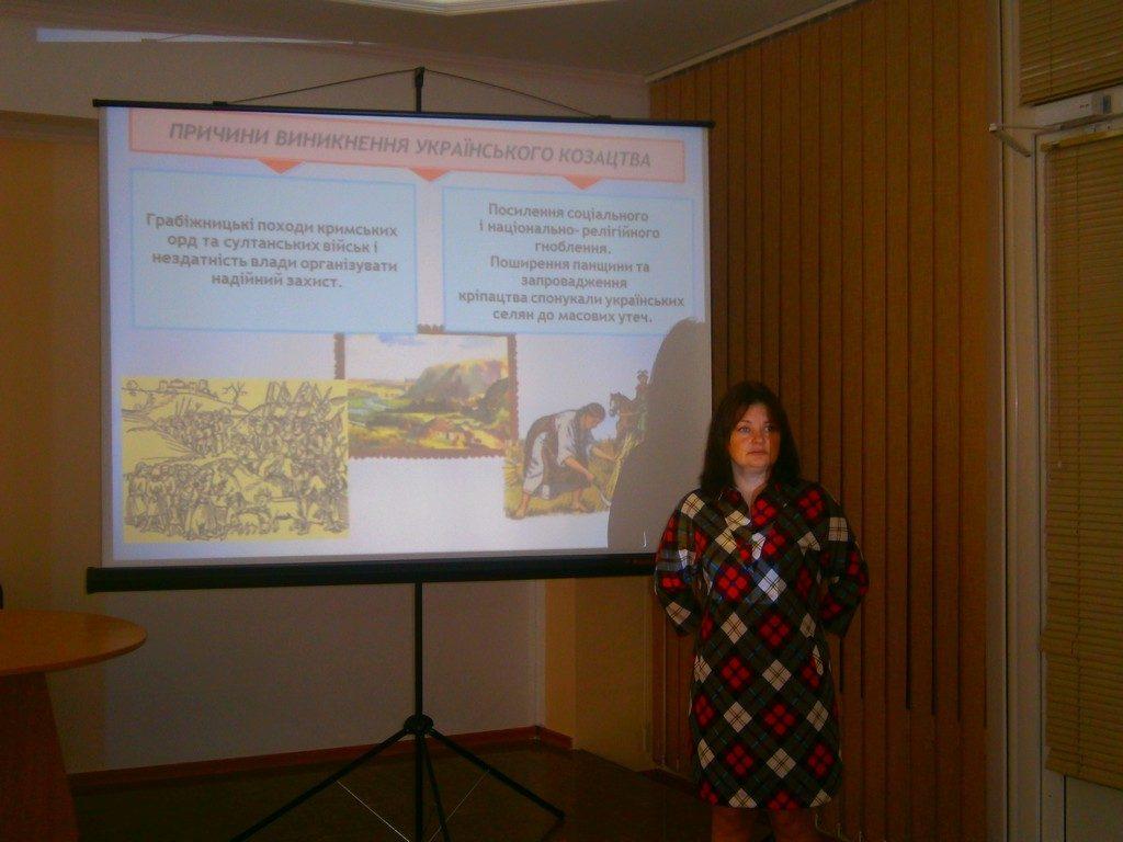 10 жовтня в конференц-залі ІДГУ проведено історичну подорож, присвячену Дню українського козацтва