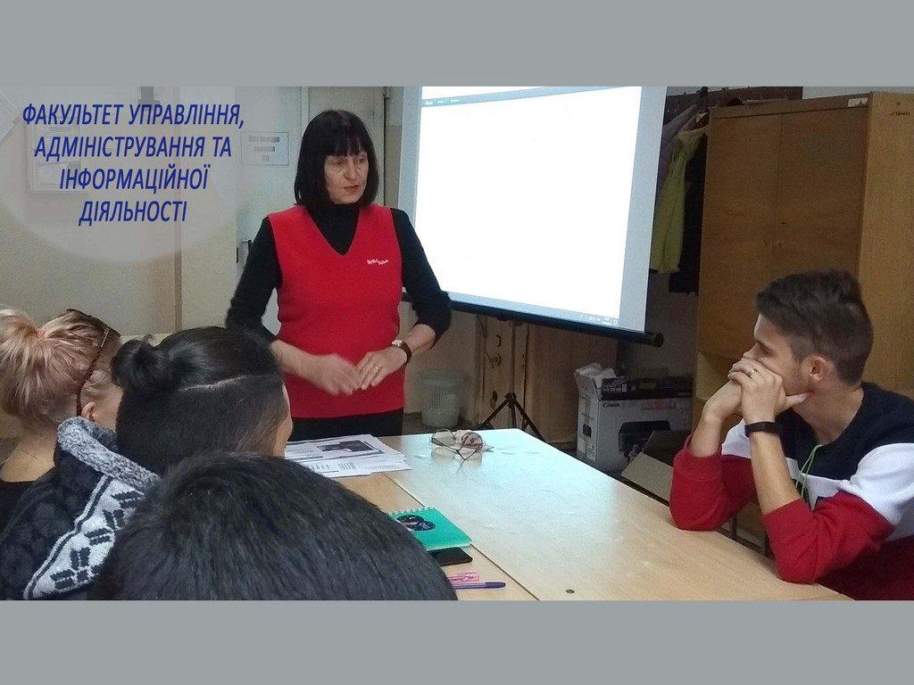 Навчально-практичний семінар для студентів ФУАІД