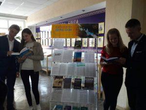 В ІДГУ виставка-досьє до Дня народження ООН