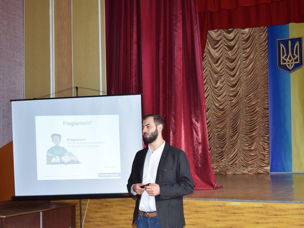 """З 1 по 5 жовтня в ІДГУ відбувся """"Тиждень академічної доброчесності"""""""