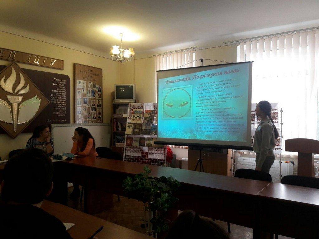 Брейнстормінг «Еволюція грошей» в Центрі громадянської освіти ІДГУ
