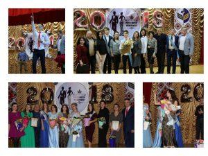 27 та 28 листопада в Ізмаїльському державному гуманітарному університеті відбувся традиційний конкурс Містер та Міс Університет