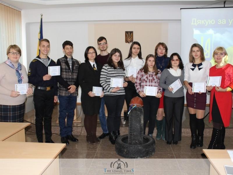 Регіональна студентська конференція в ІДГУ з нагоди Дня Гідності та Свободи