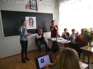 викладачами кафедри української мови і літератури ІДГУ було організовано Свято українського слова