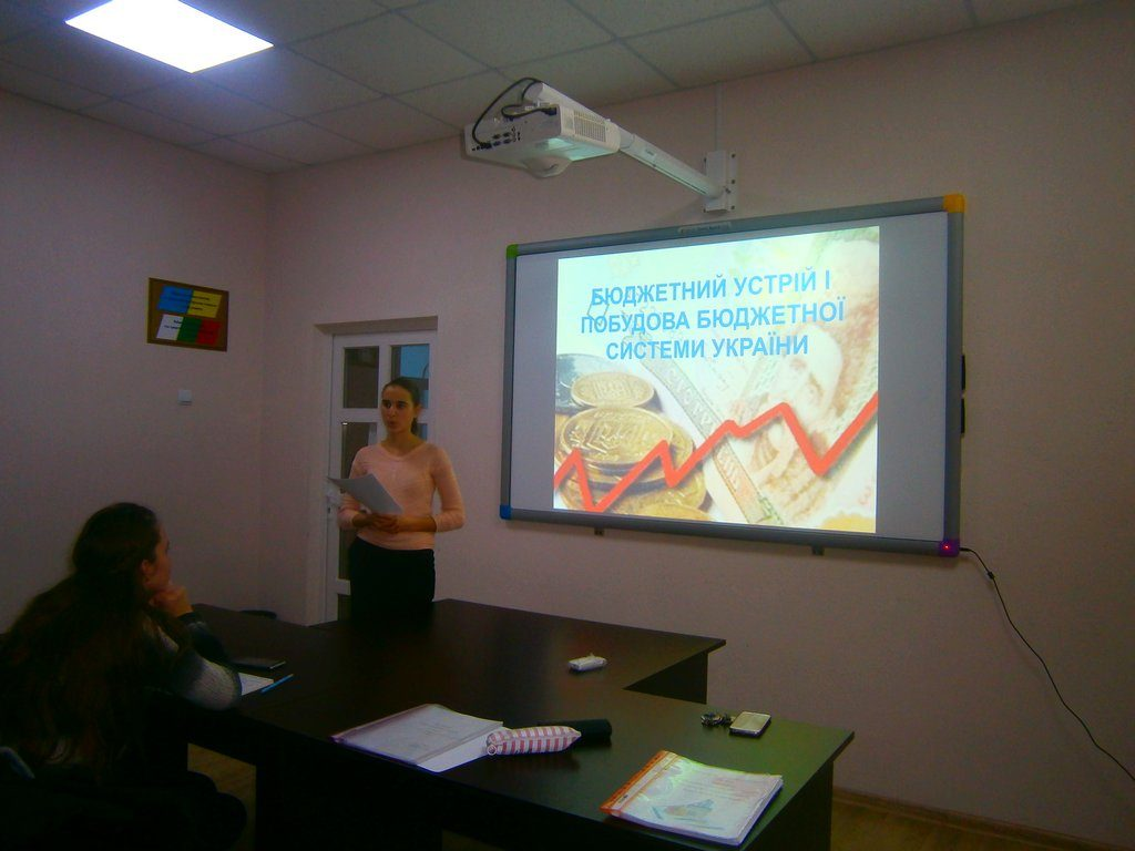 Cтудентський економічний майданчик в ІДГУ
