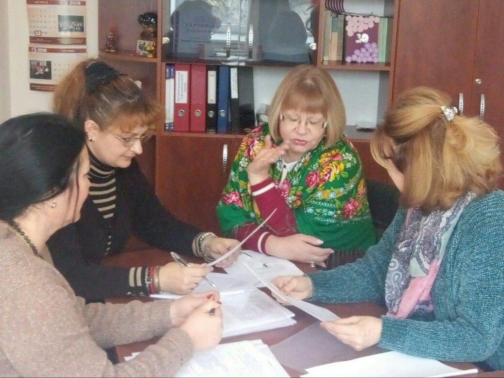 В ІДГУ успішно проведено первинну акредитаційну експертизу освітньо-професійної програми «Середня освіта: мова і література (російська)»