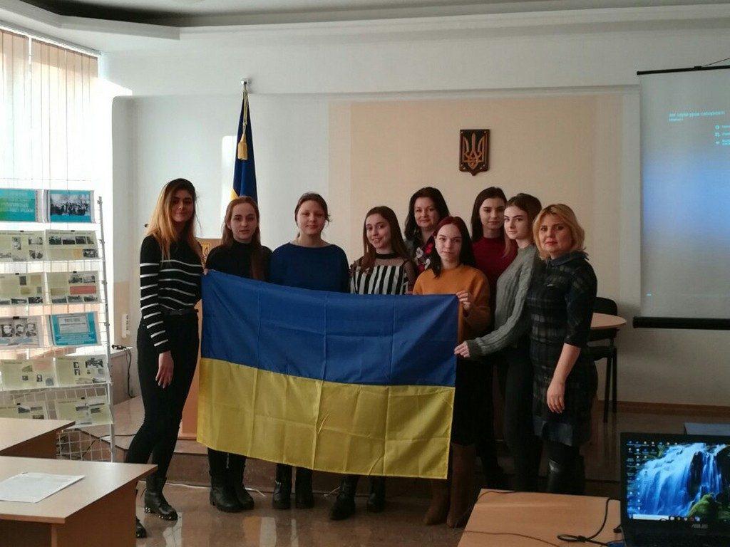 22 січня в конференц-залі ІДГУ відбулася історична платформа до Дня Соборності України