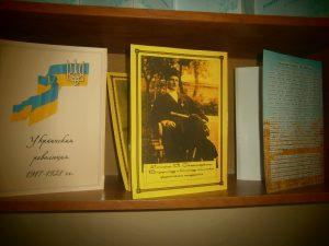 Інтелектуальна історична гра «100 років боротьби. Українська революція (1917 – 1921 р.)»