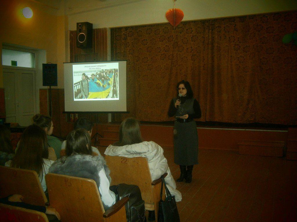 Учнівська історико-літературна конференція «Національна єдність – запорука державності України»