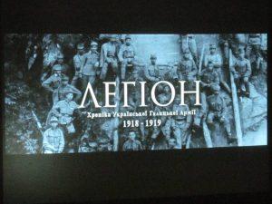 Проведення в ІДГУ заходів щодо відзначення 100-річчя Української революції 1917-1921 років