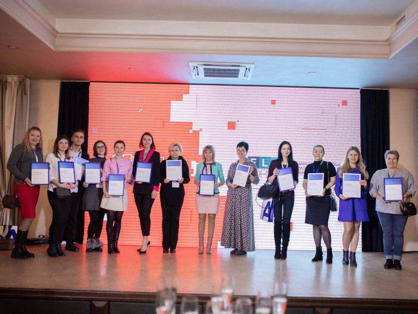 Представники факультету іноземних мов взяли участь у міжнародному форумі