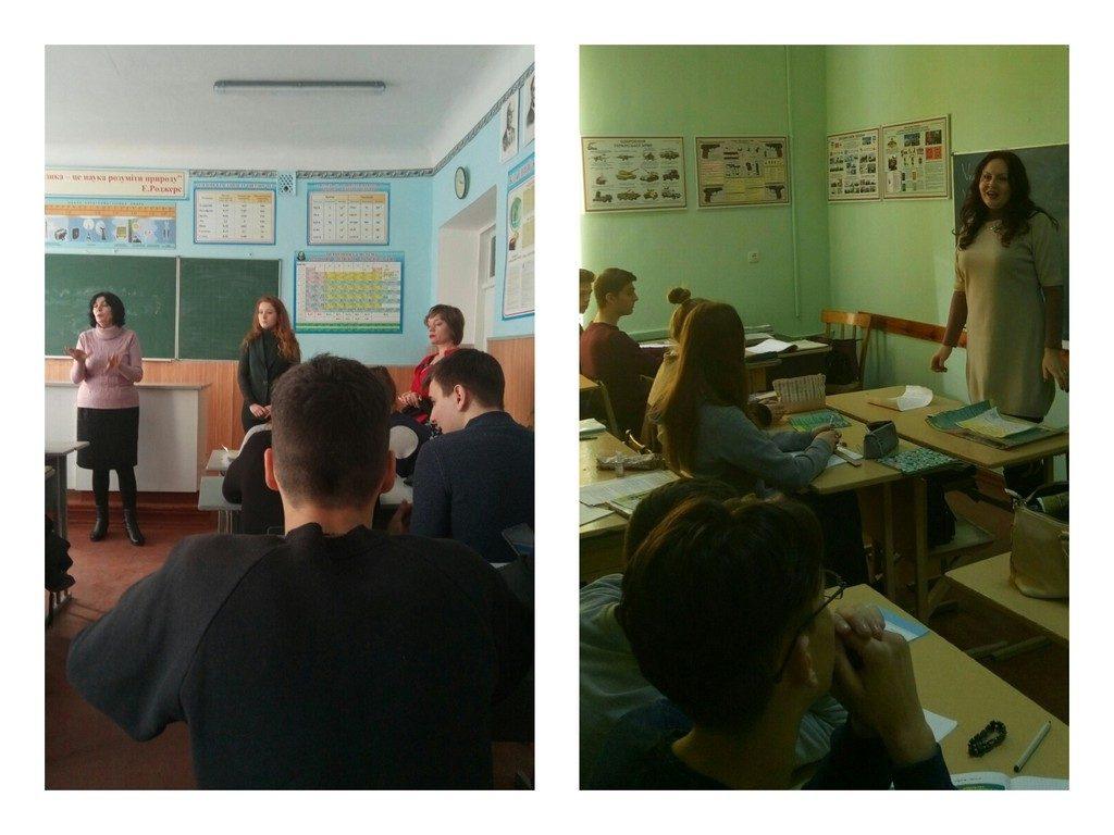 Представники кафедри романо-германської філології ІДГУ в рамках профорієнтаційної роботи провели зустрічі з випускниками ЗОШ № 11 м. Ізмаїл